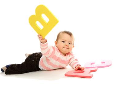 Tecrübeli Bebek Bakıcılarının Oynattıkları Oyunların Önemi